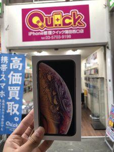 iPhone買取 蒲田