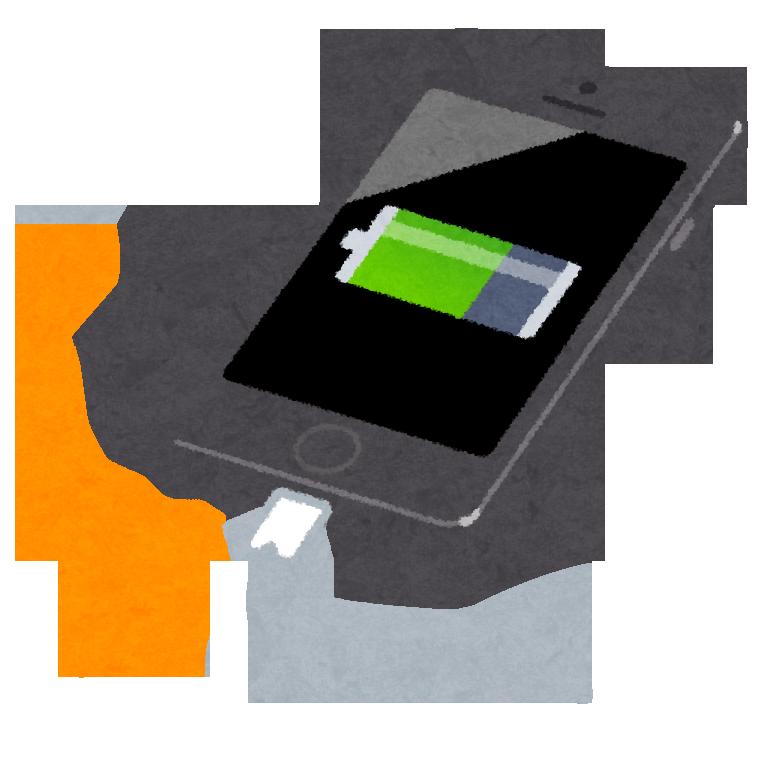 バッテリーの改善