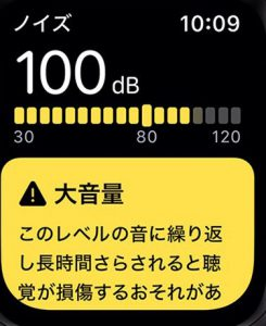 AppleWatch5 コンパス
