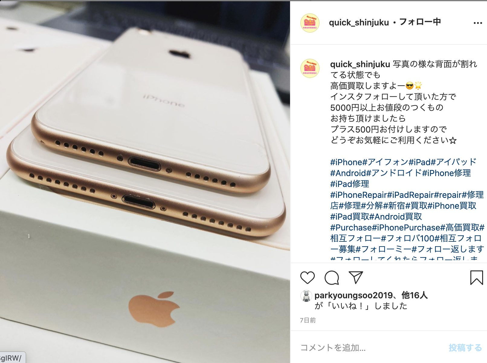 https://www.instagram.com/quick_shinjuku/