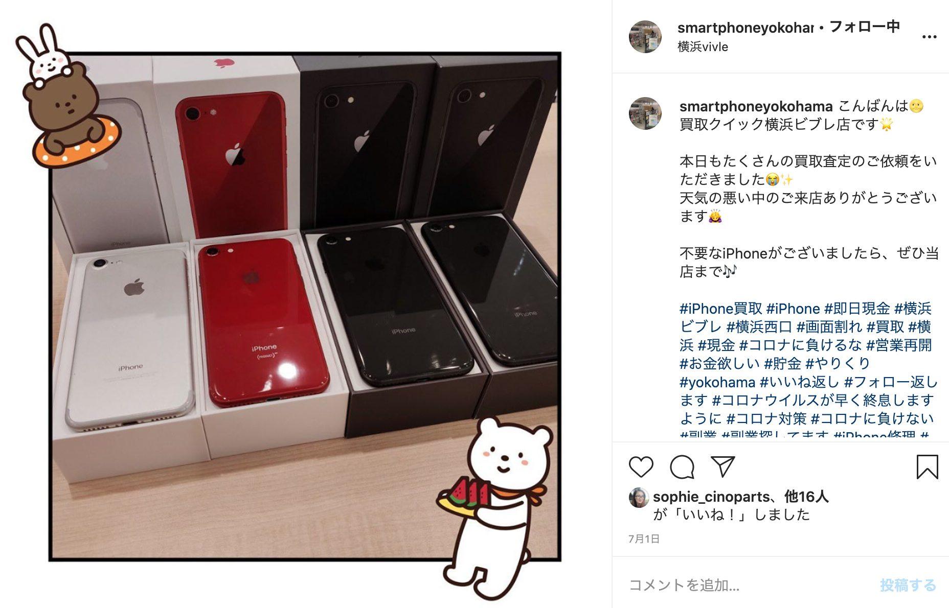 https://www.instagram.com/smartphoneyokohama/