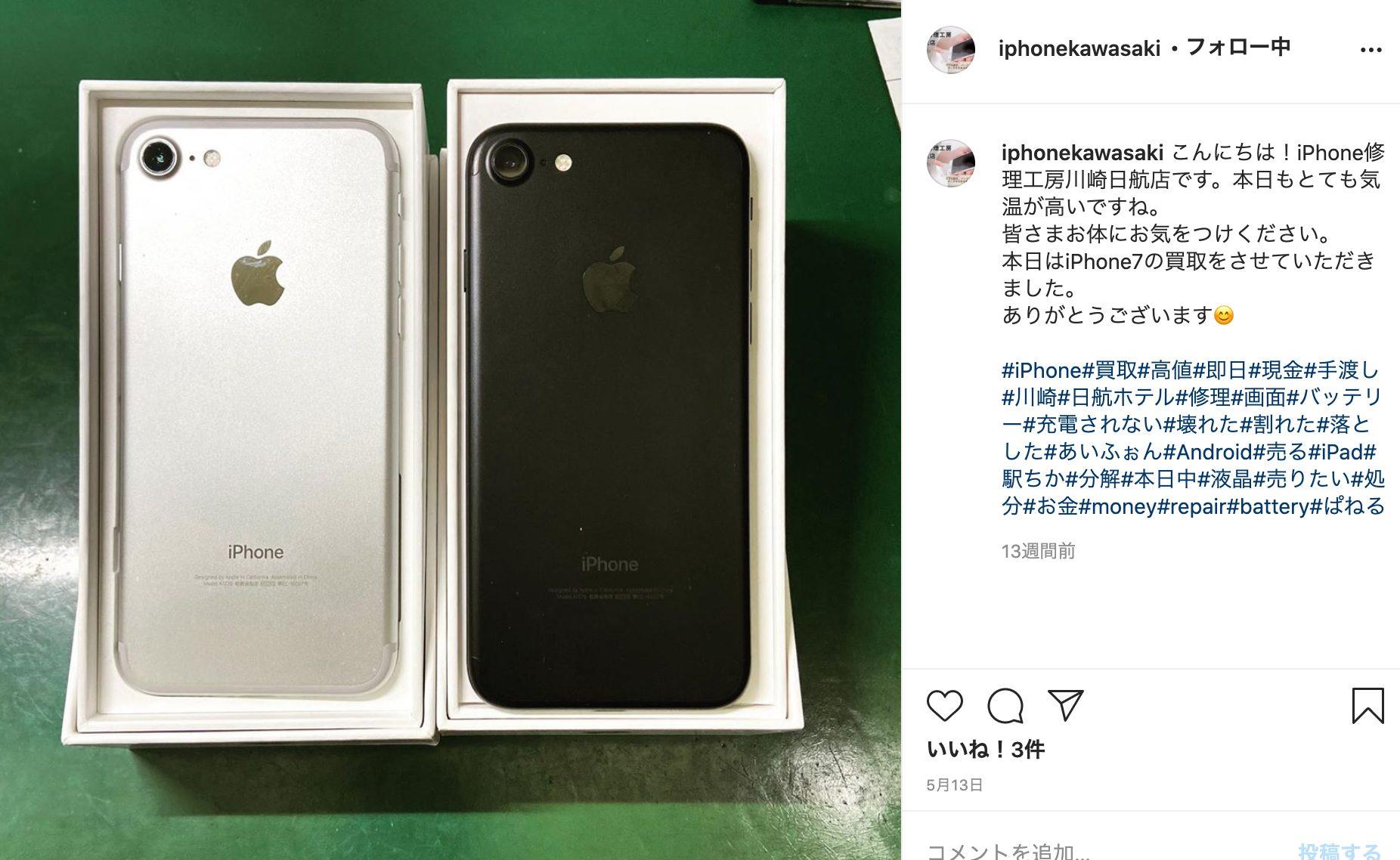https://www.instagram.com/iphonekawasaki/