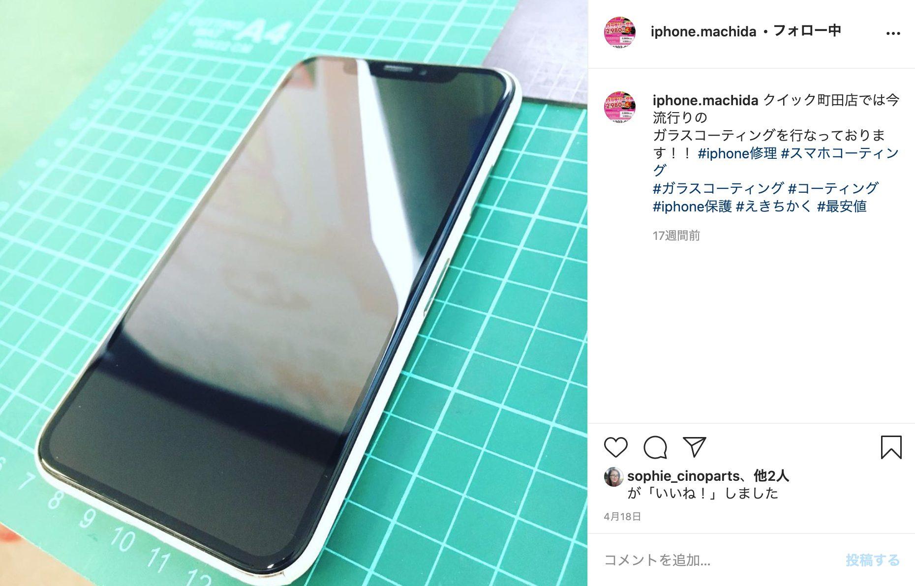 https://www.instagram.com/iphone.machida/