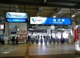 藤沢駅でiPhoneを買取に出すなら?店舗まとめ