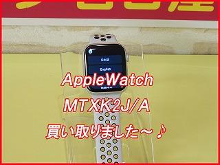 Apple Watchシリーズ4の中古美品を買い取りました~♪クイック名古屋