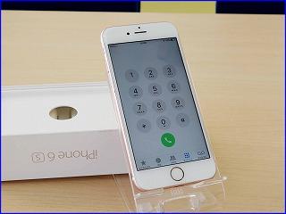 iPhone6Sの買取に岐阜市内よりご来店!アイフォン買取のクイック岐阜