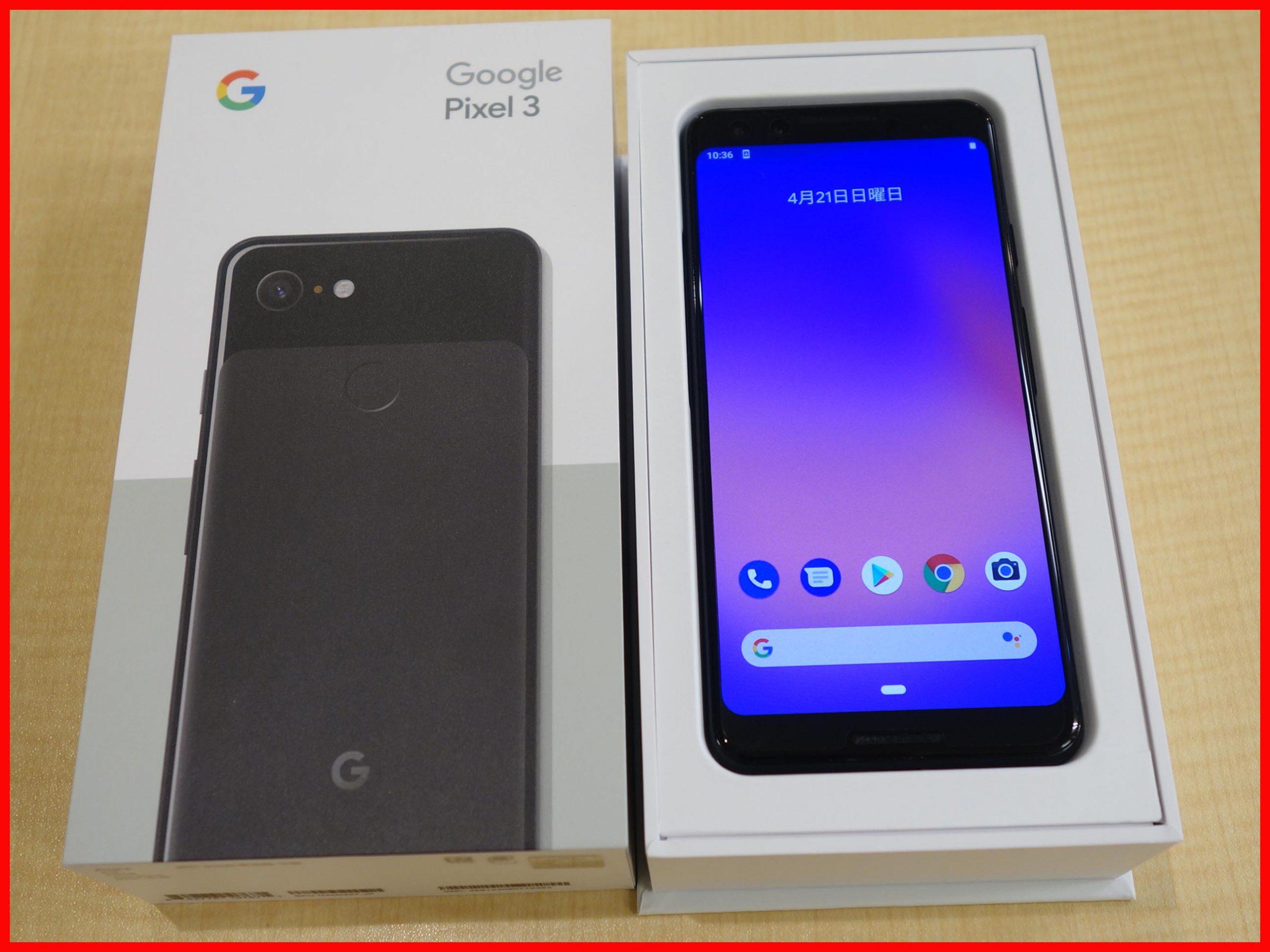 Googleフォン とても綺麗なPixel3 買取しました~♪クイック名古屋