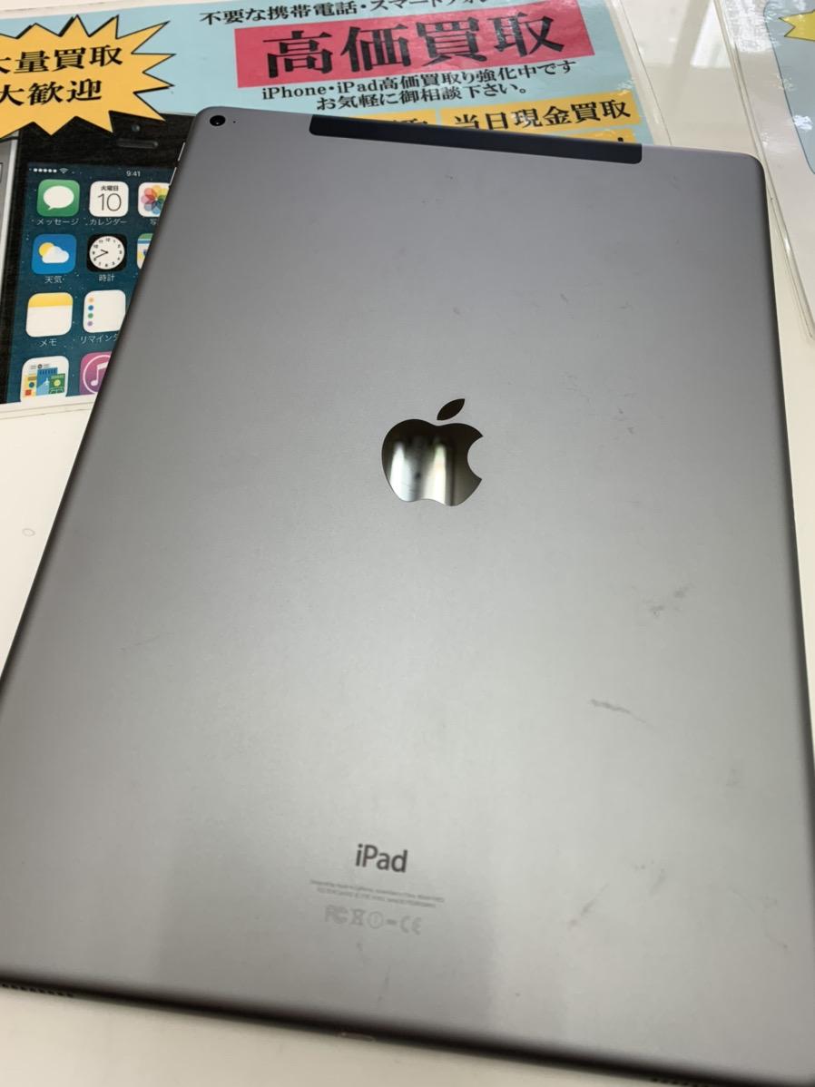 iPadが高く売れる方はコチラ[千葉柏店]