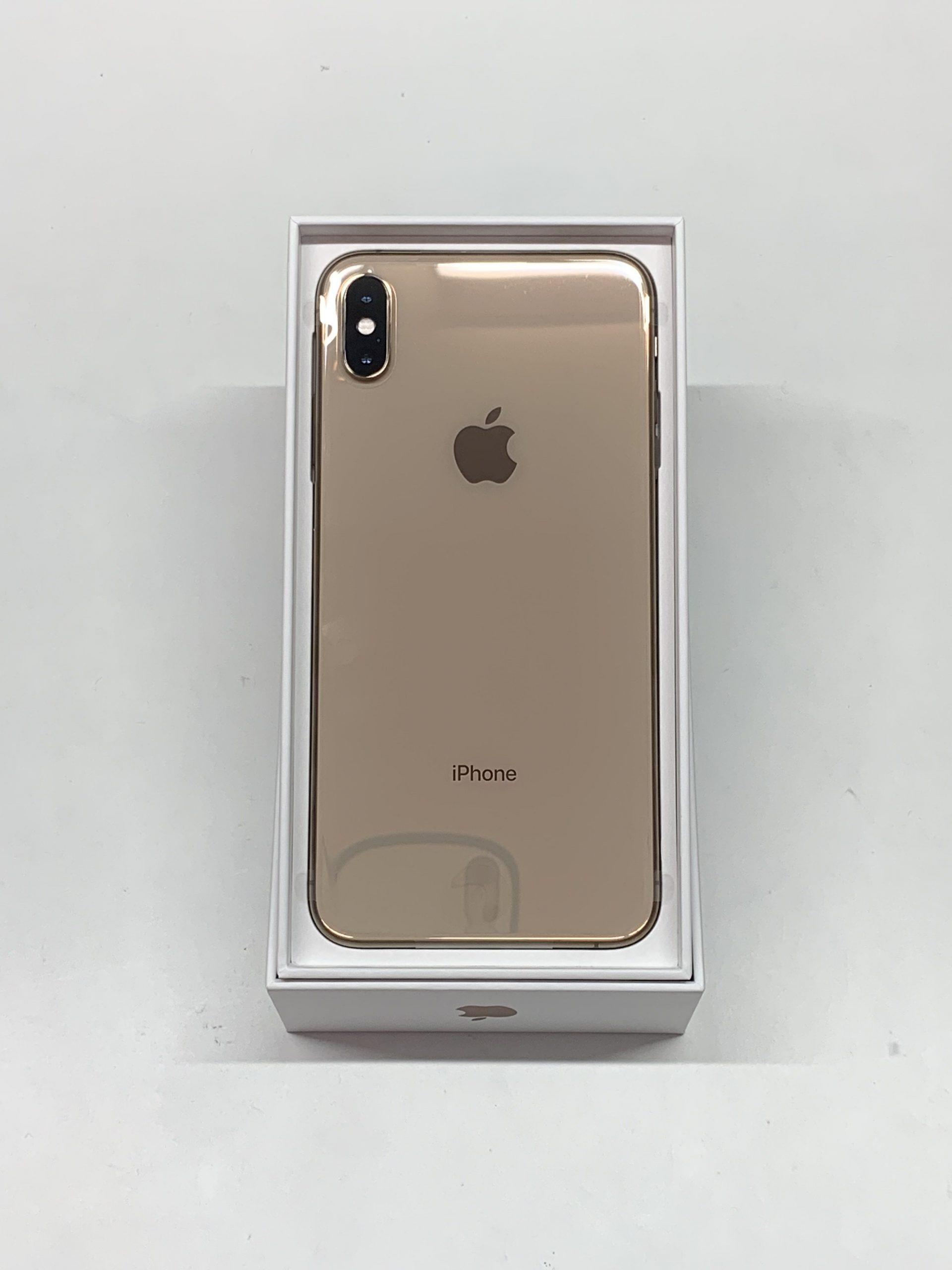 【大和店】iPhoneXSMax の買取ならクイック大和店!
