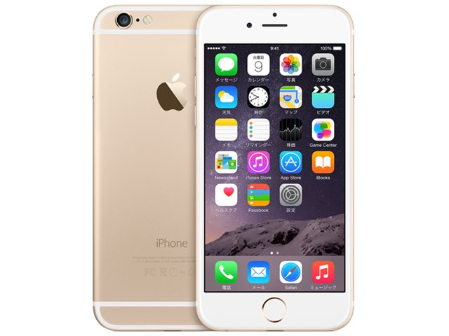 SoftBank iPhone6 128GB
