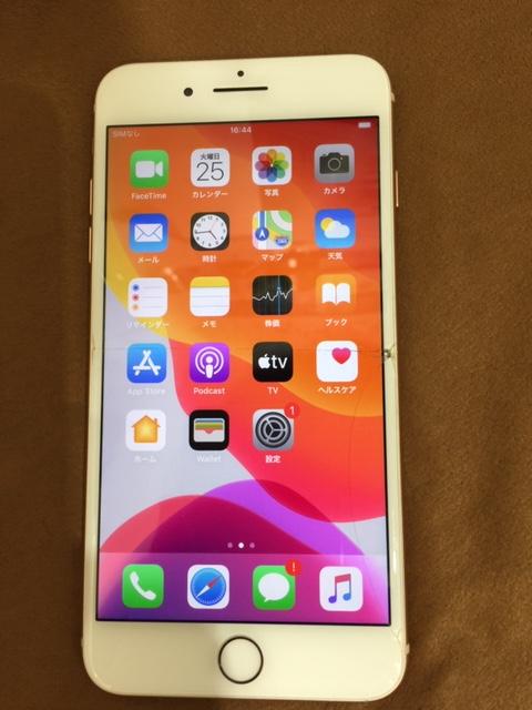 iPhone8Plus(ガラス割れ)