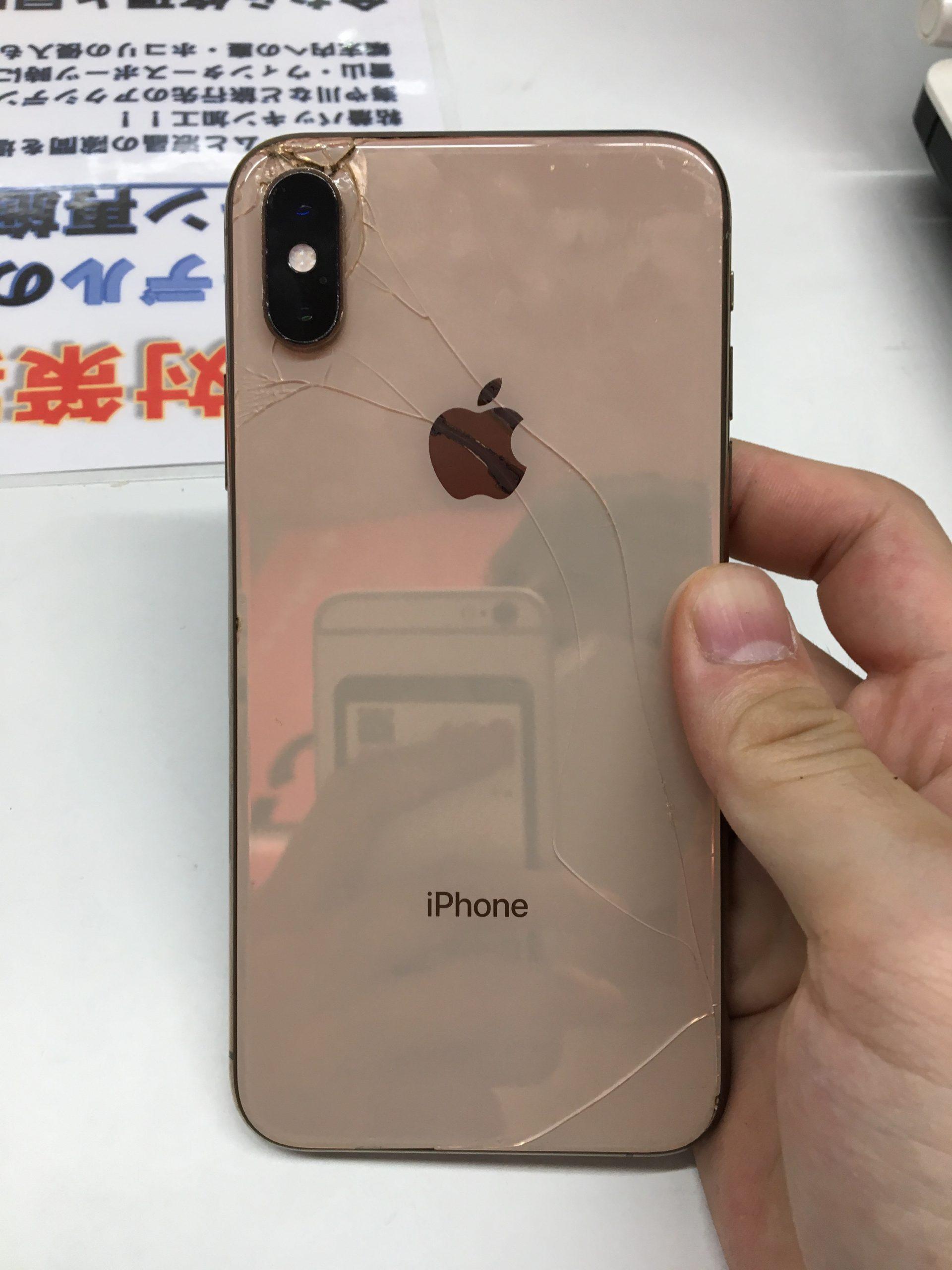 iPhoneXS  64GB 背面割れ