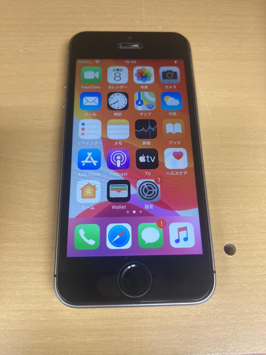 iPhoneSE128GBスペースグレーau〇中古