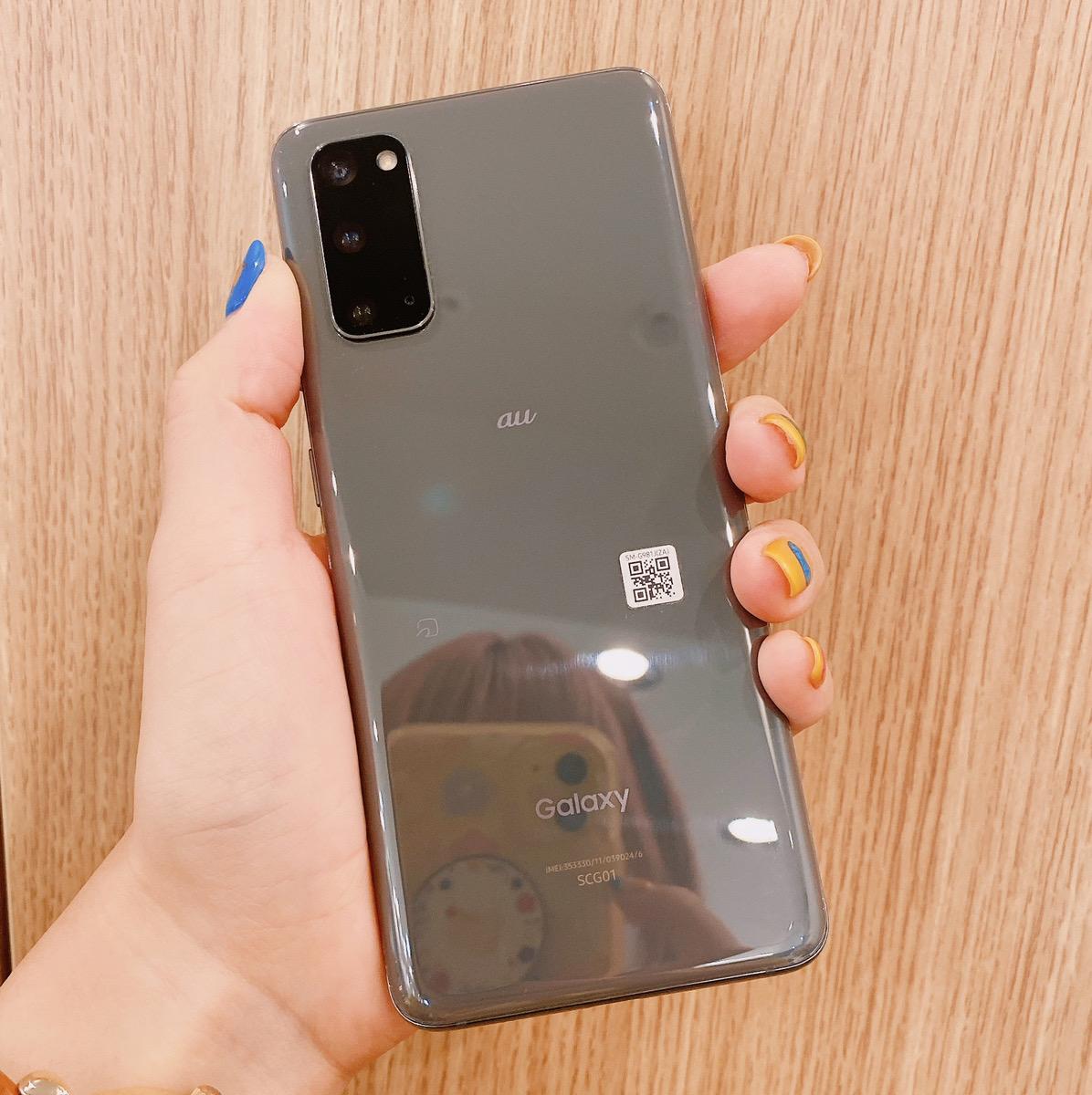 Galaxy S20 5G 64GB グレー au〇 中古