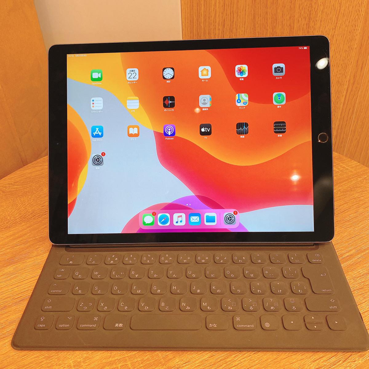 iPad pro 12.9インチ 第二世代 256GB シルバー au△ 中古