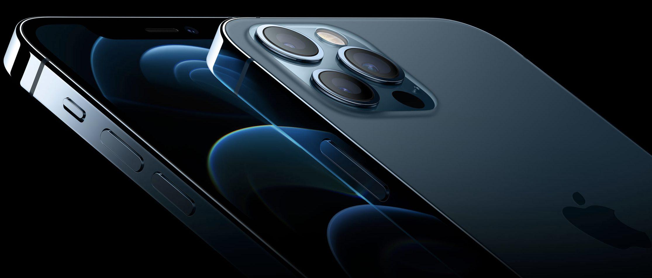 【iPhone12Pro】特徴、買取金額まとめ