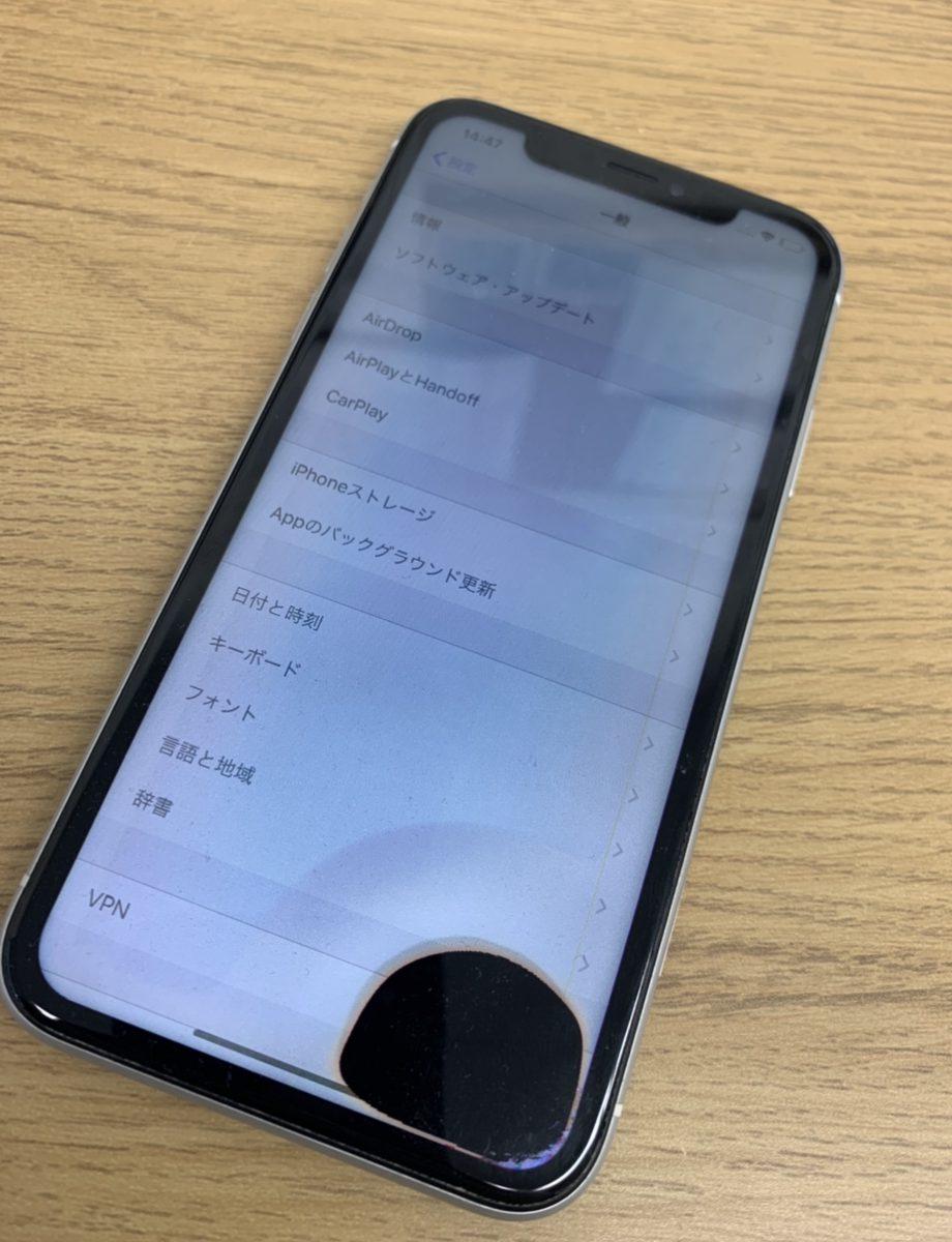 iPhoneXR 256GB ホワイト docomo△ ジャンク品(液晶不良・タッチ不良)