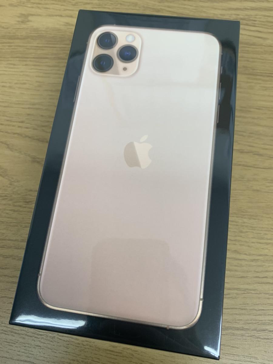 iPhone11ProMax 256GB ゴールド au△ 新品未開封品