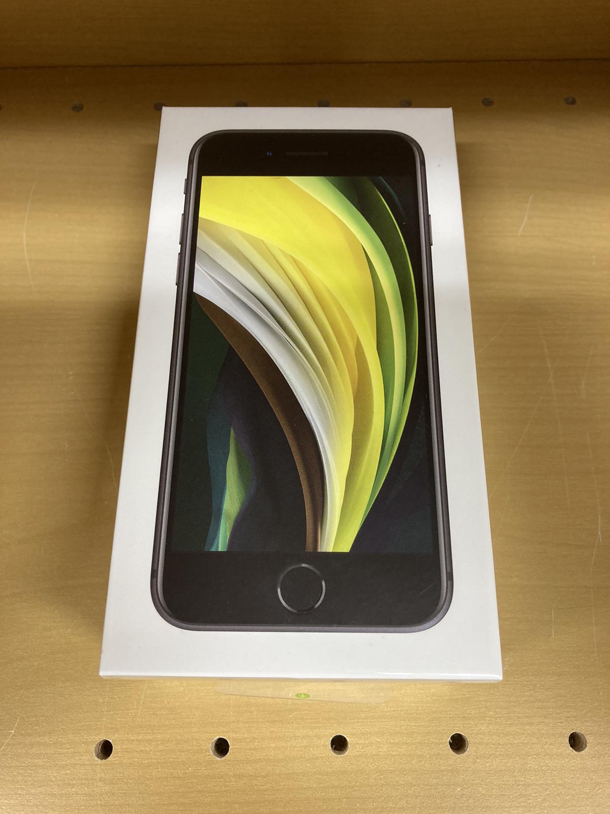 iPhoneSE 第2世代 128GB SIMフリー 新品未開封
