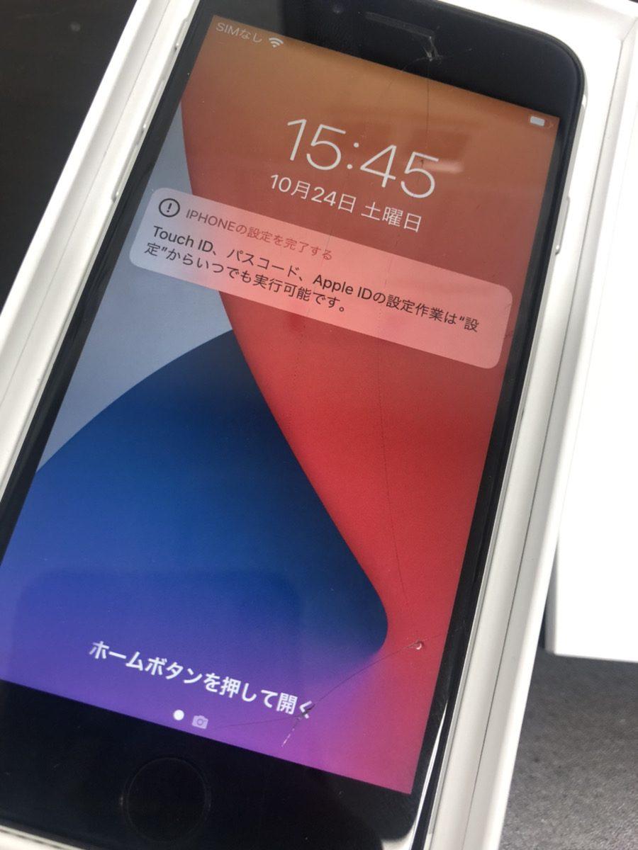 iPhone SE2 64GB ジャンク品(画面割れ)
