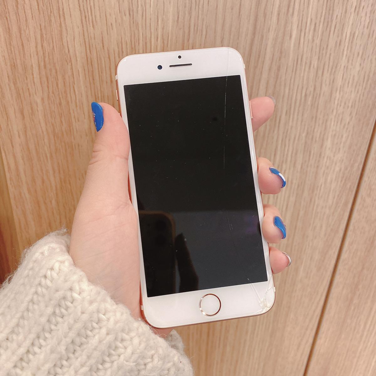iPhone7 32GB ローズゴールド au〇 中古