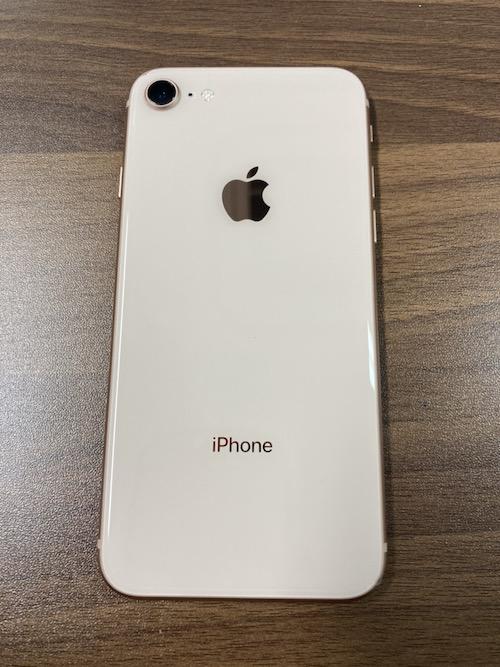 iPhone8 256GB ゴールド docomo○ 中古本体のみ