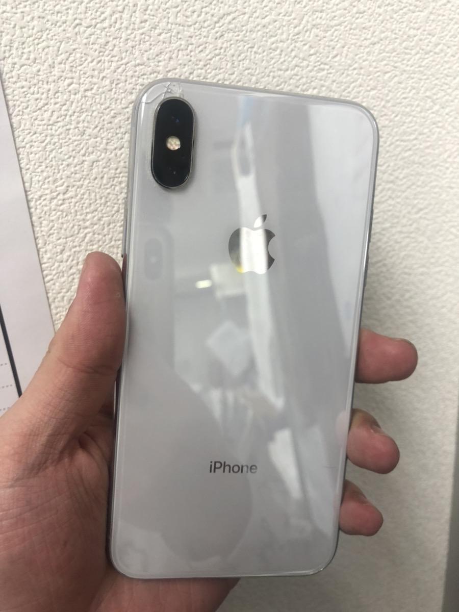 iPhoneX 256GB 背面割れ