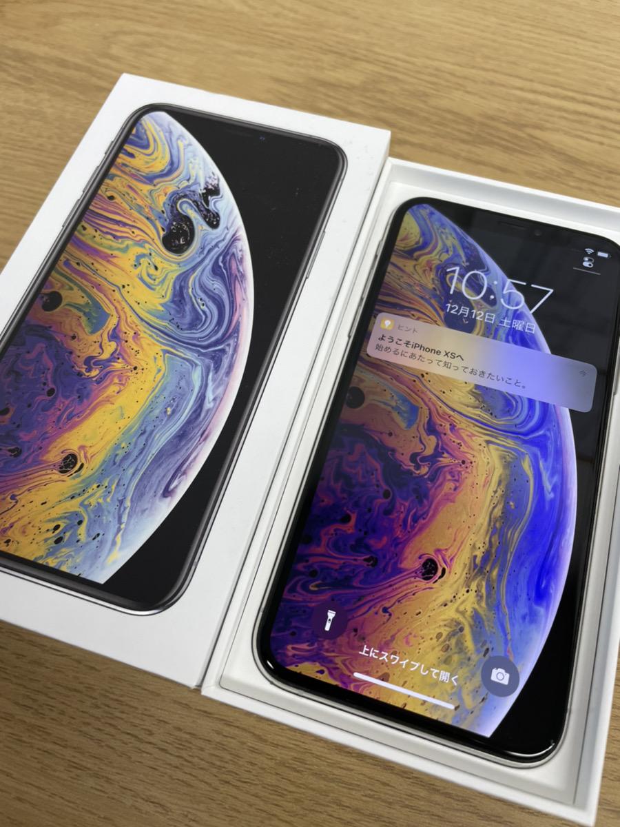 iPhoneXs 64GB シルバー docomo 中古品
