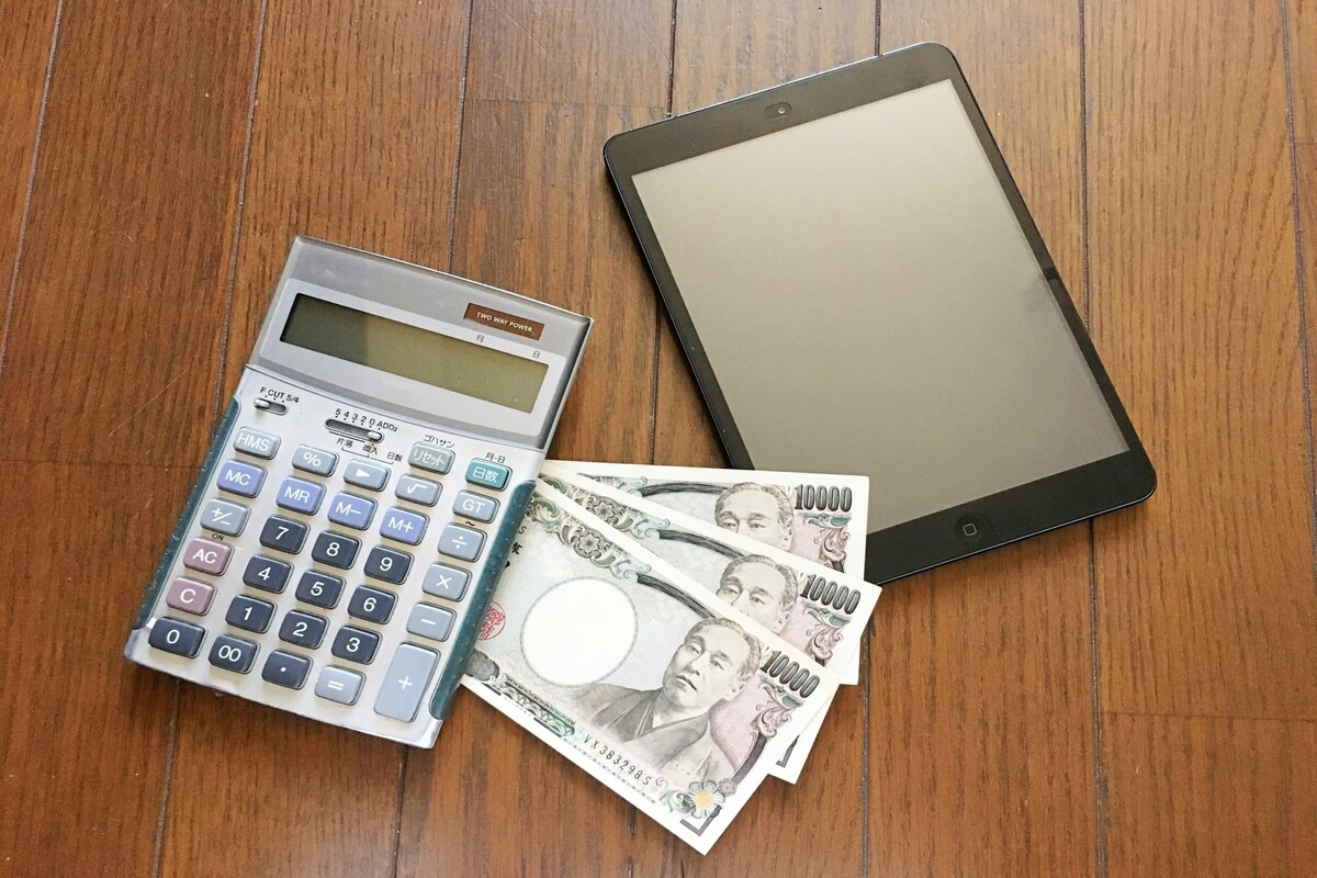 iPadとお金と電卓