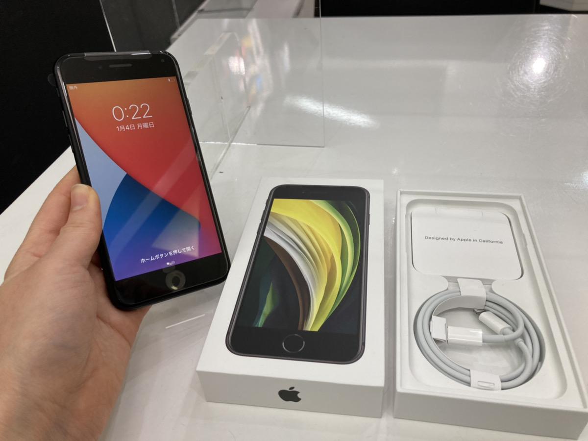 iPhoneSE2 64GB
