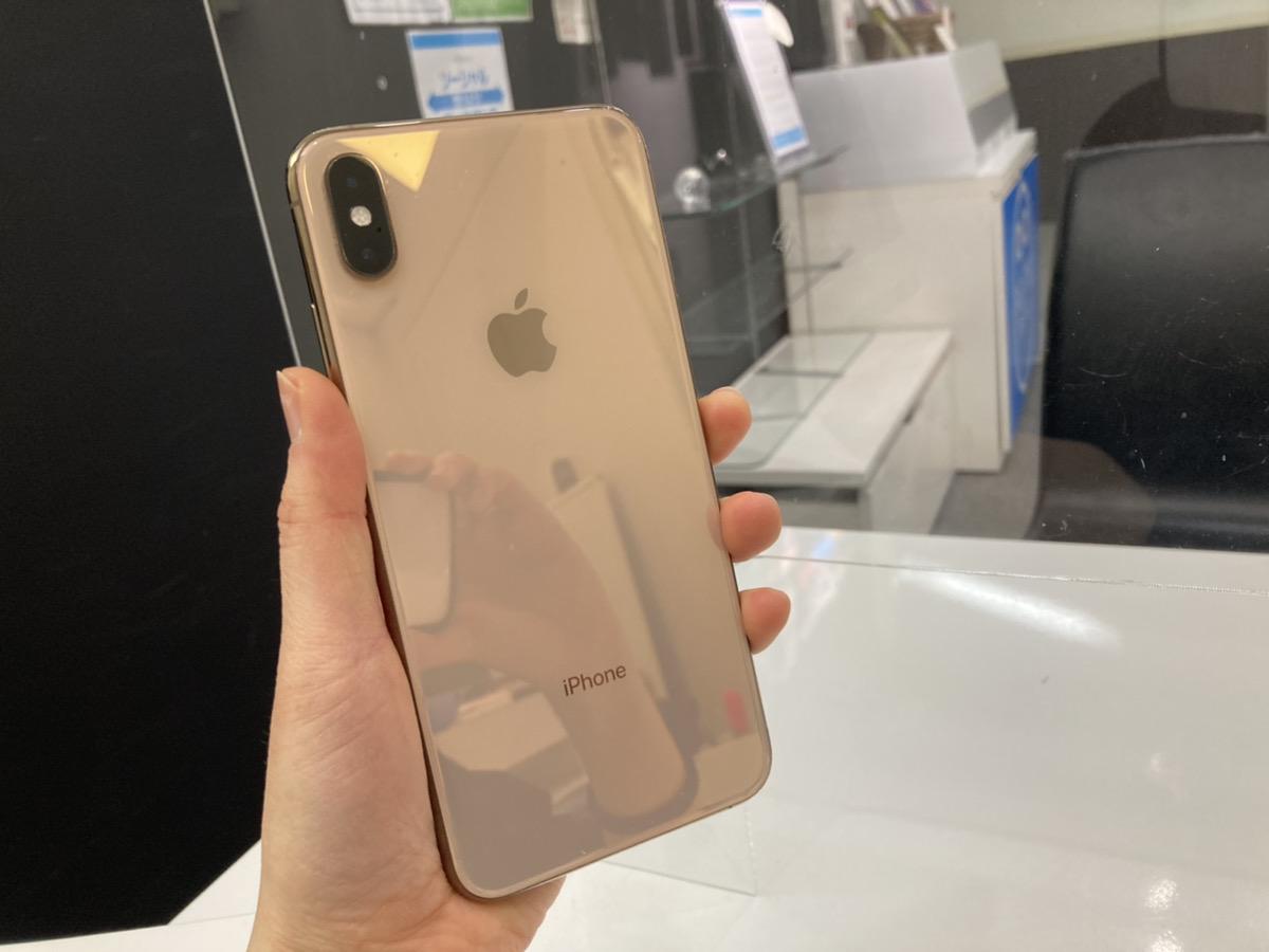 iPhoneXsMax 512GB