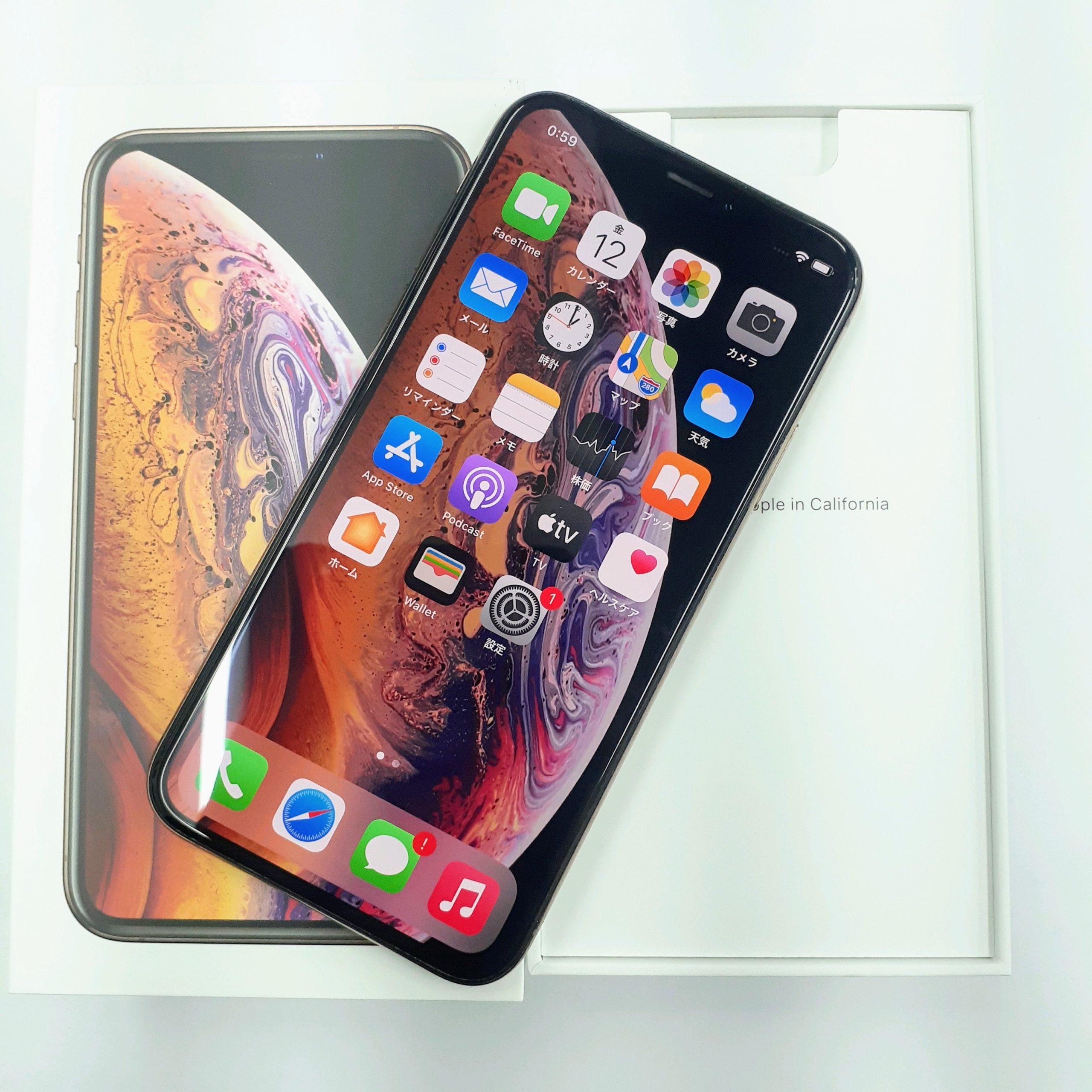 iPhoneXR 256GB ゴールド(○判定 Bランク)