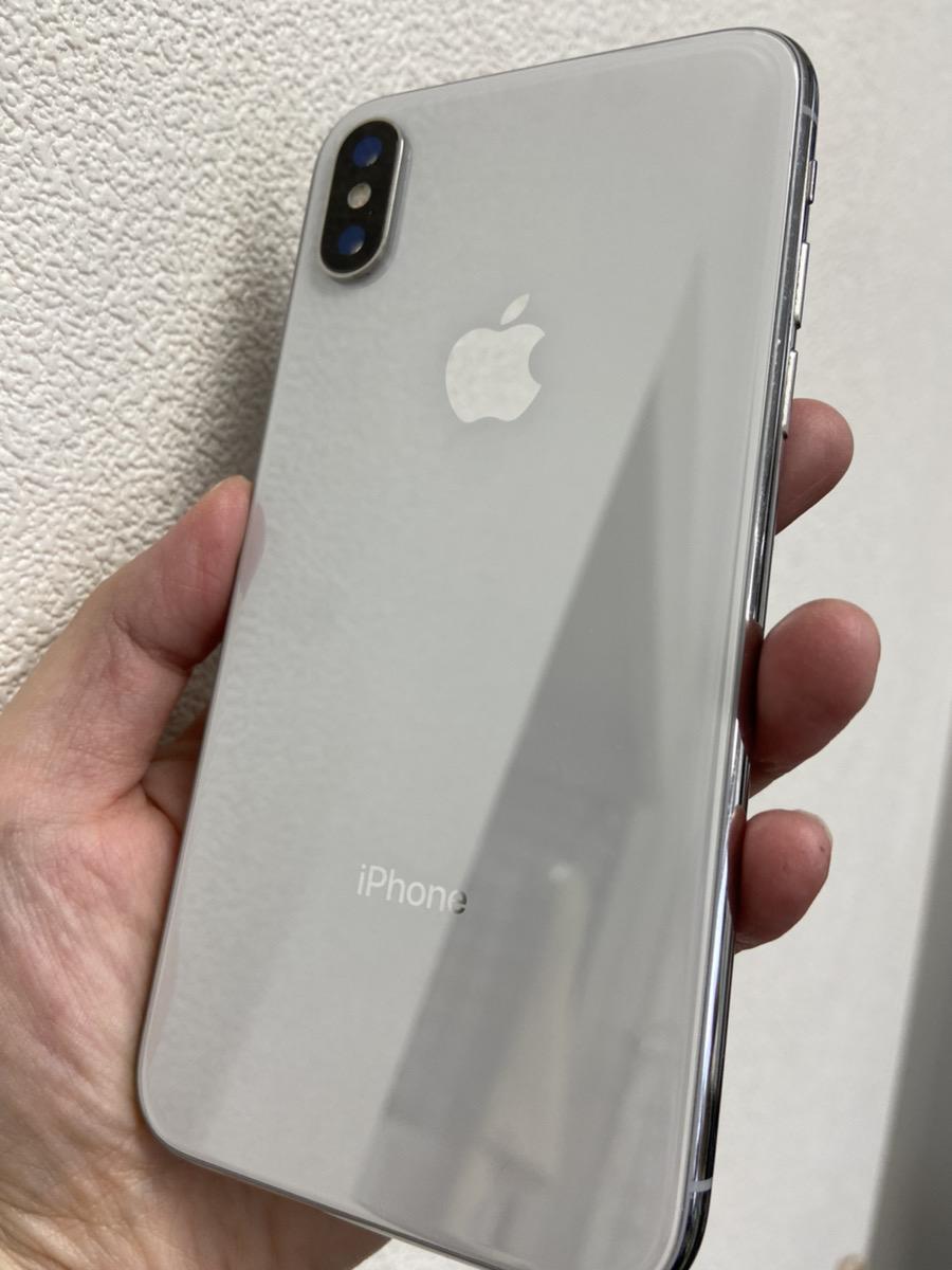 iPhoneXS 512GB シルバー