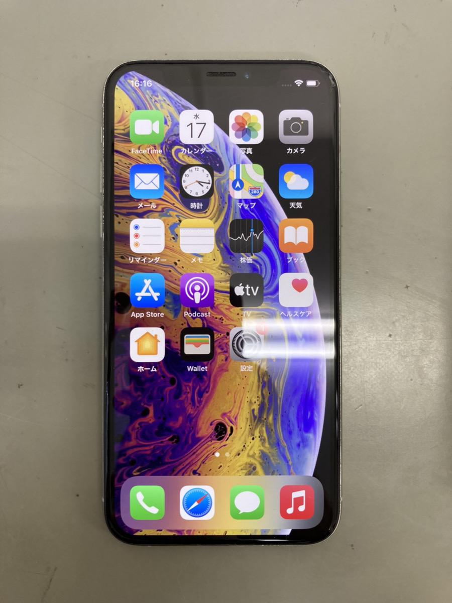 iPhoneXS 256GB 破損品