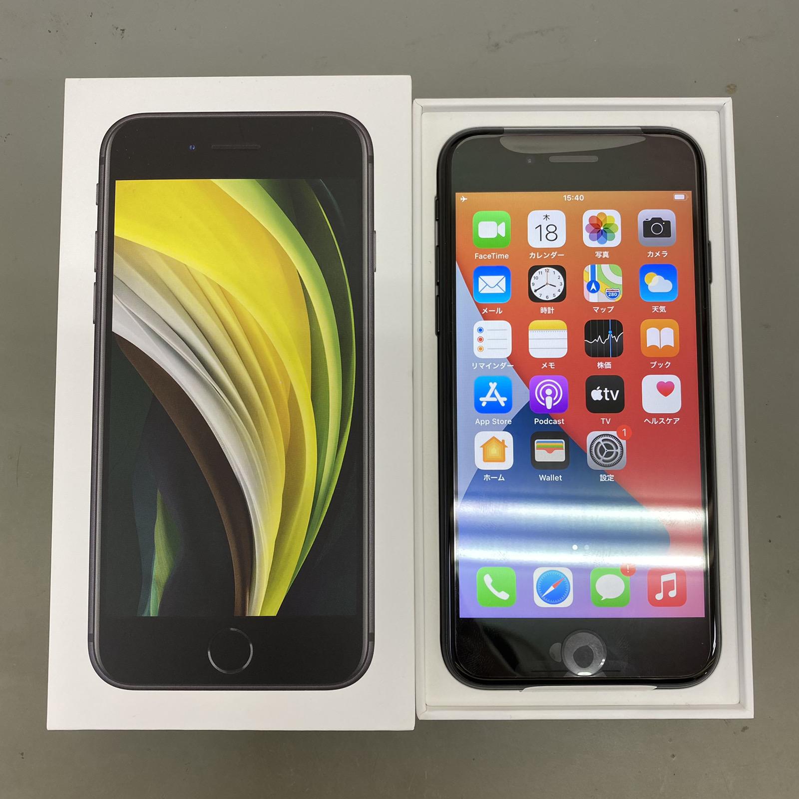 iPhoneSE2 64GB au○ ブラック 新品未使用