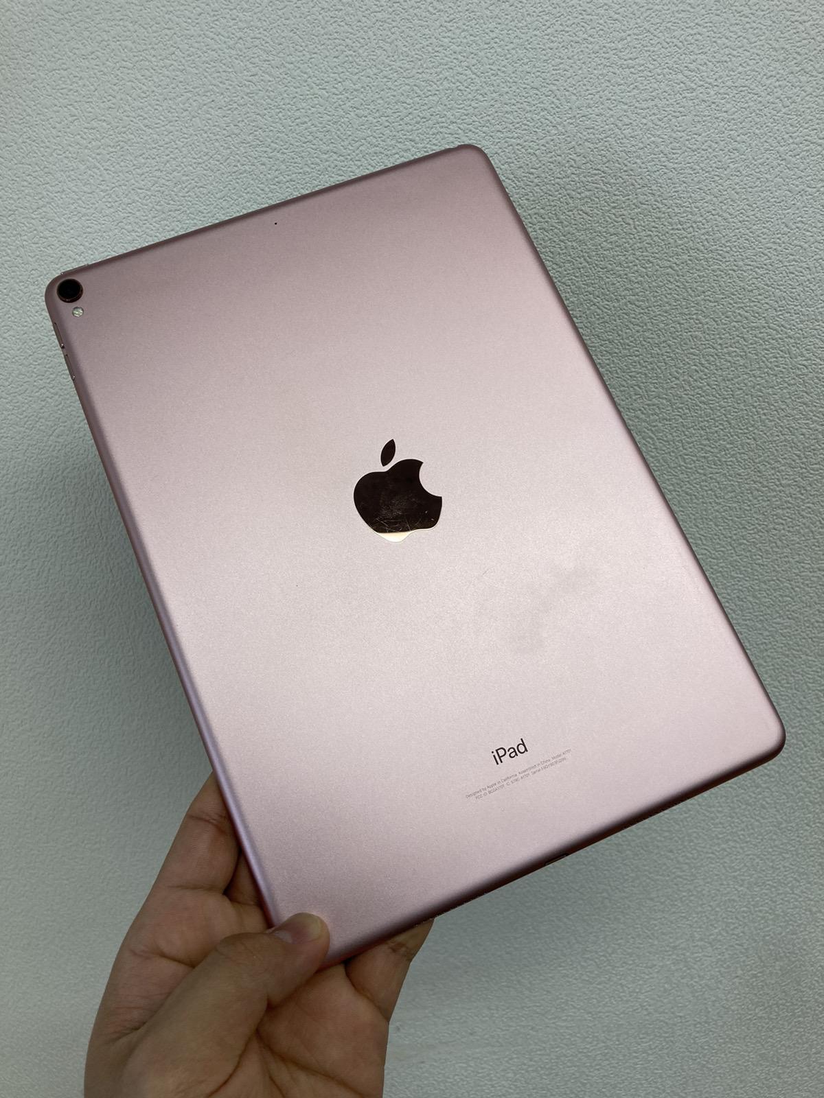 iPad Pro 10.5 Wi-Fi 256GB