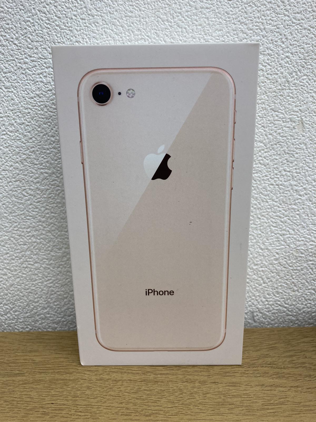 iPhone8 64GB SIMフリー