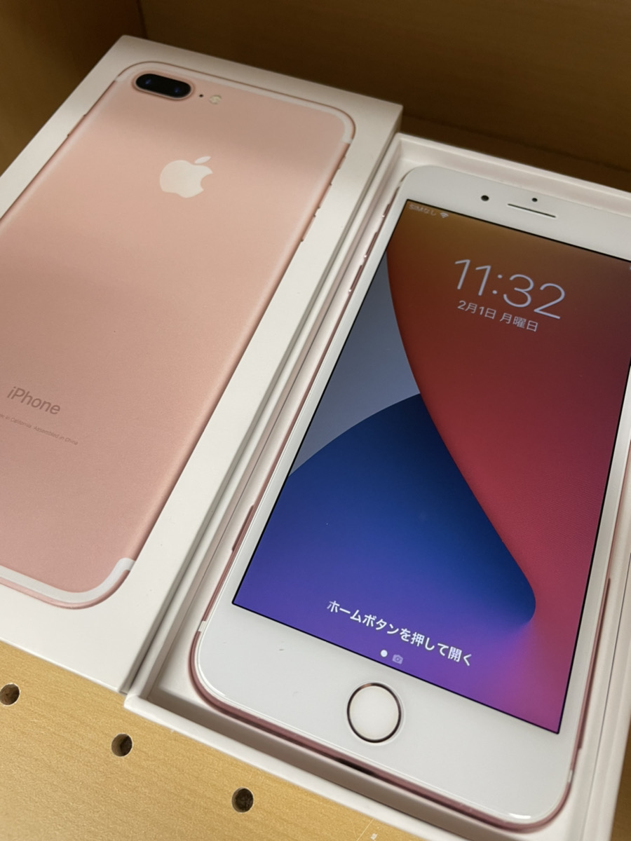iPhone7Plus 256GB ローズゴールド SIMフリー 中古品