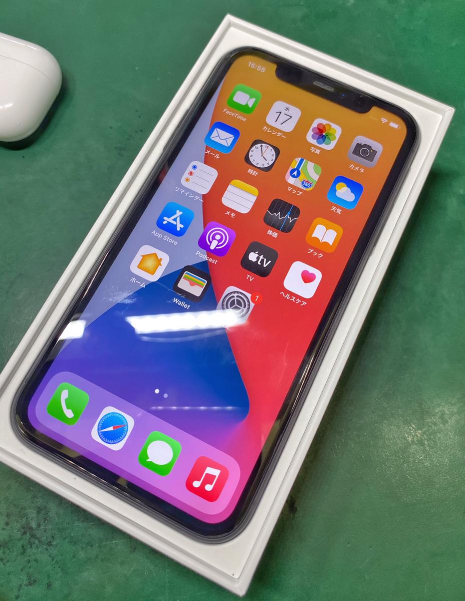 iPhone11 ブラック 64GB