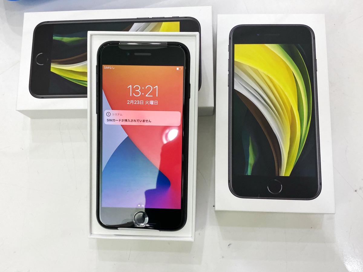 iPhoneSE2 256GB simfree 新品