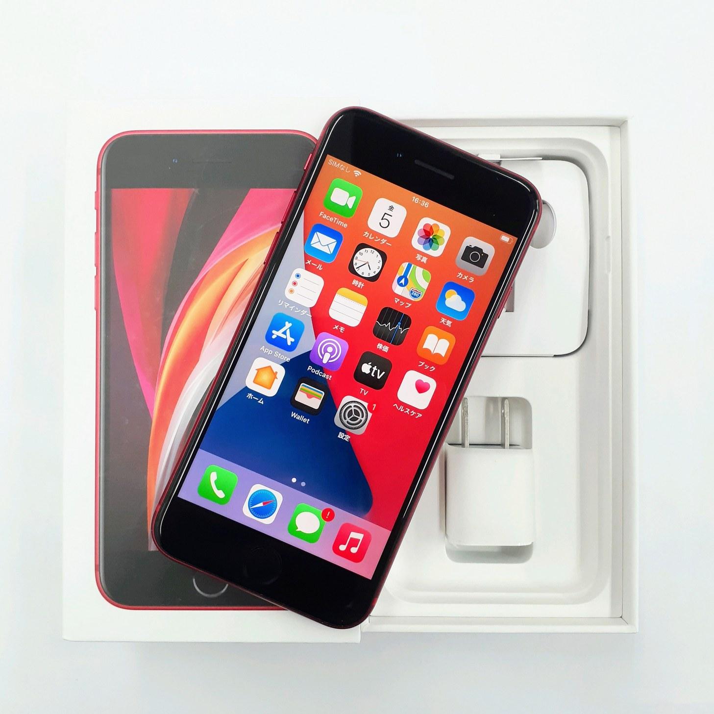 iPhoneSE(第2世代) 64GB (○判定 Cランク)