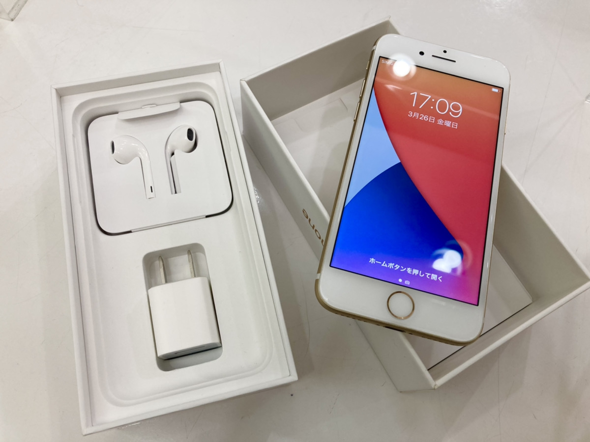 iPhone7 32GB SoftBnk○ 中古