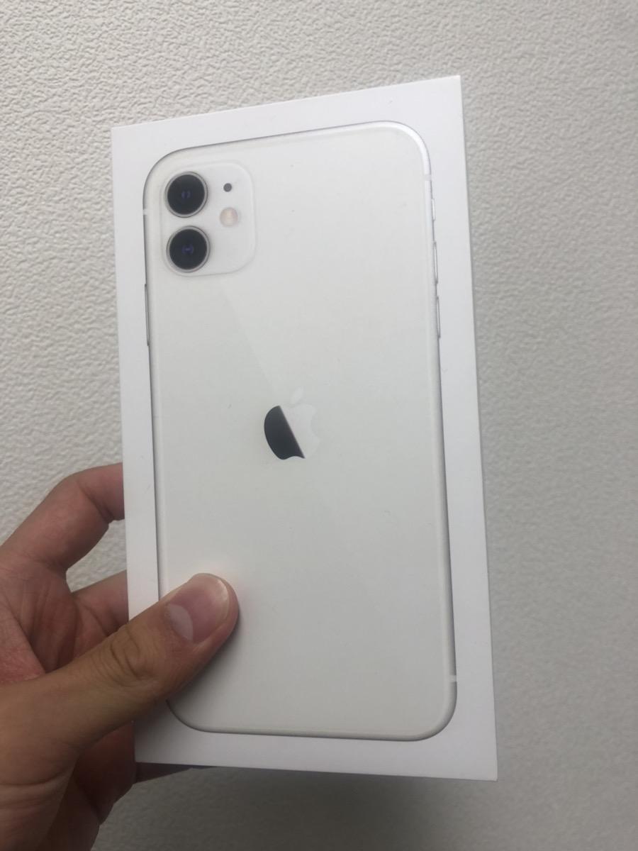 iPhone11 128GB SIMフリー