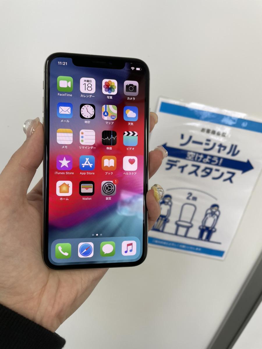 iPhoneX 256GB シルバー au 中古品