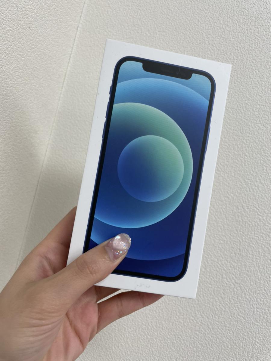 iPhone12 Pro 128GB パシフィックブルー au 新品未使用品