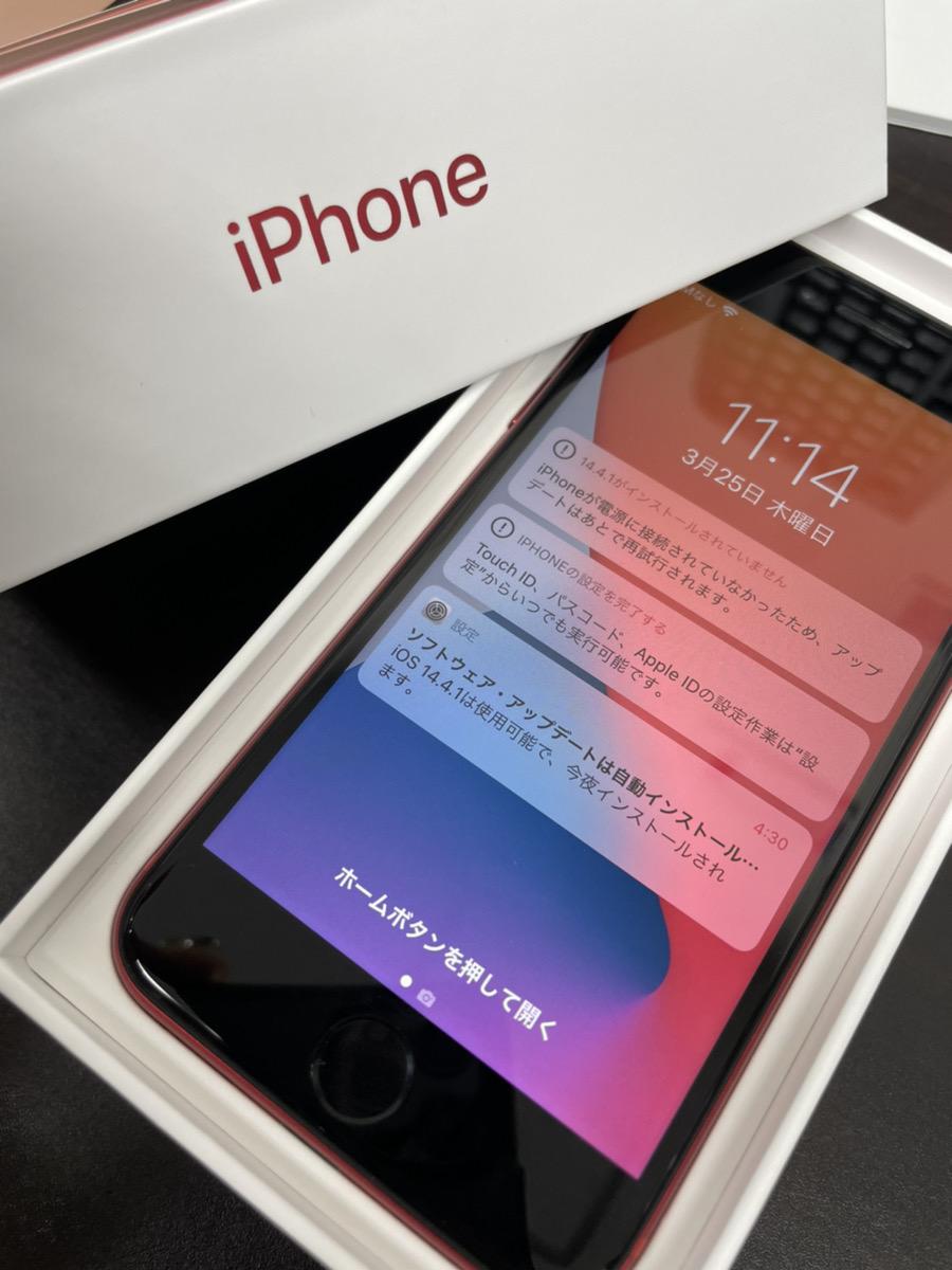 iPhoneSE 第2世代 256GB au 中古品