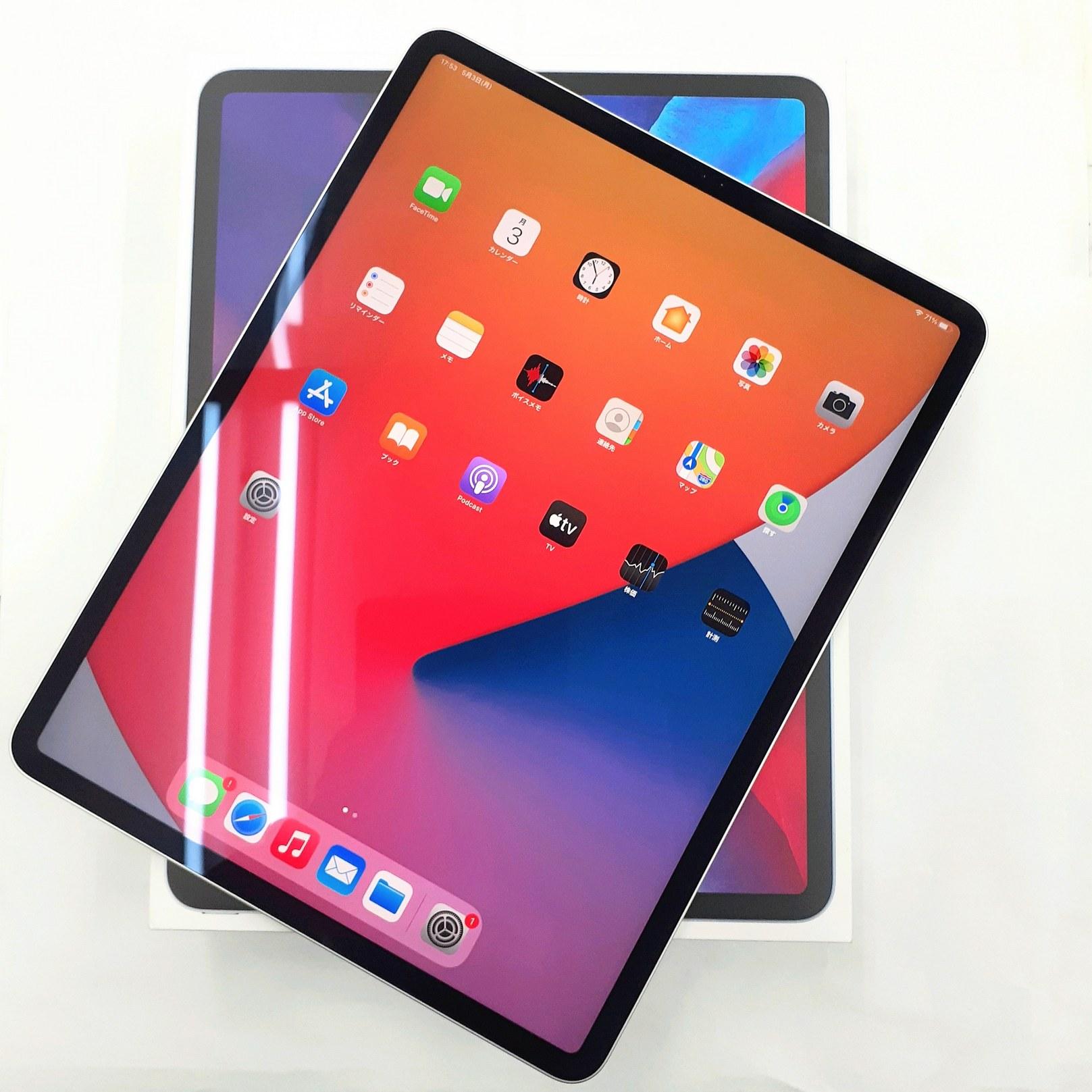 12.9インチ iPadPro4 128GB(Cランク WiFi)