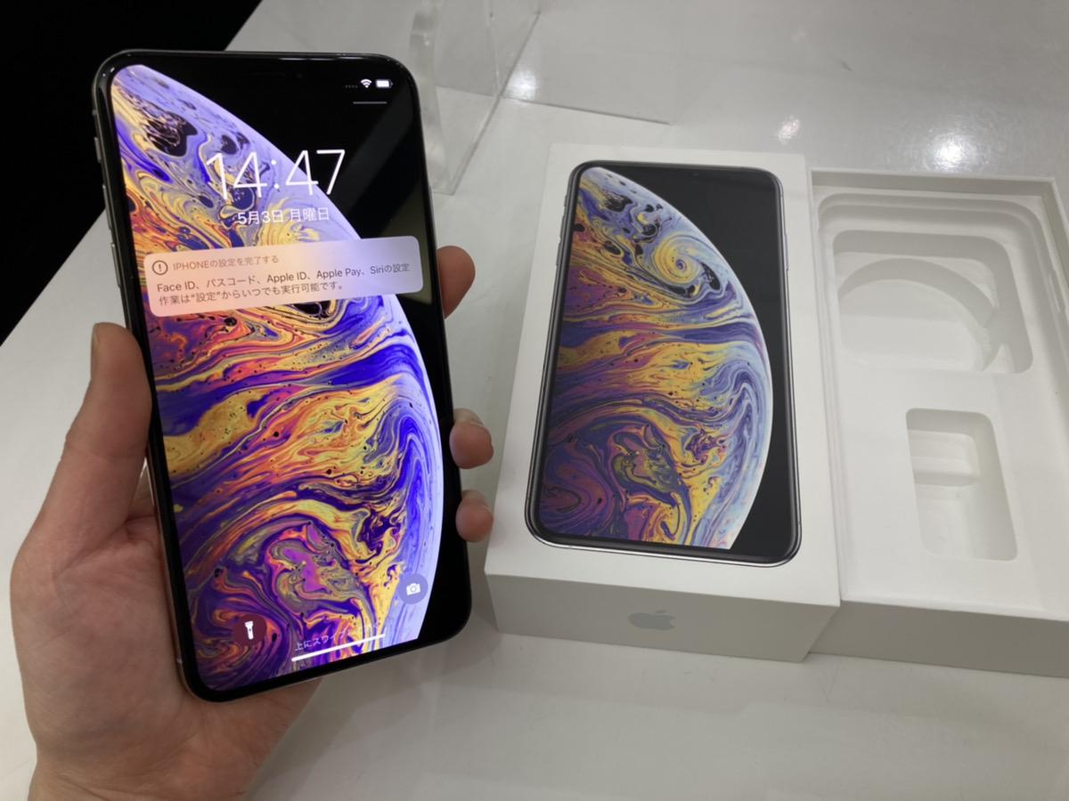 iPhoneXsMax 64GB 中古 ドコモ◯
