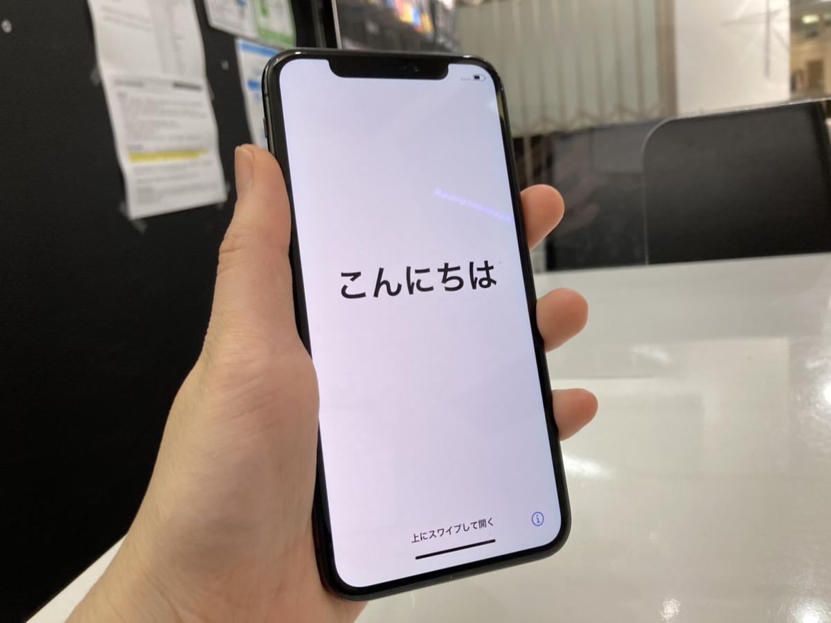iPhoneX 256GB SoftBank△ 中古 パーツ不良あり