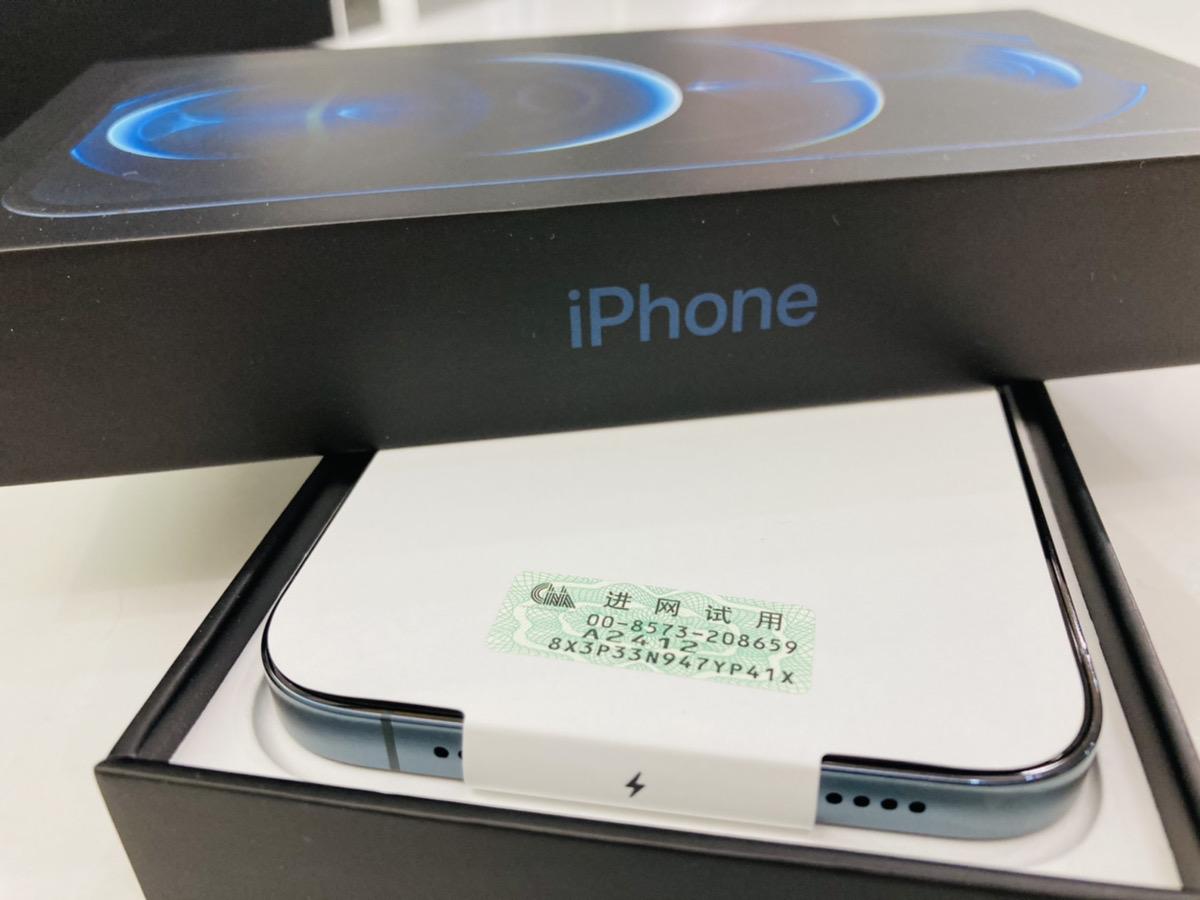 iPhone12ProMax 256GB simフリー 中国版 新品開封済
